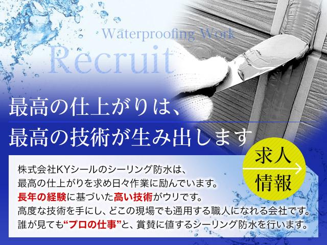 sp_second